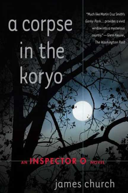 A Corpse in the Koryo By Church, James