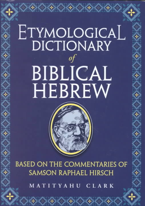 Etymological Dictionary of Biblical Hebrew By Clark, Matityahu/ Hirsch, Samson Raphael